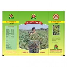 Shree Maruti Tur Seeds - ICP 8863