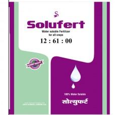 12-61-00 (Mono Ammonium Phosphate) MAP - Water Soluble Fertilser