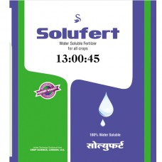 13-0-45 (Potassium Nitrate ) Water Soluble Fertiliser