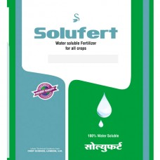 13- 40 -13 NPK water soluble fertiliser