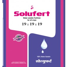 19-19-19 ( Triple Nineteen) Water Soluble Fertiliser