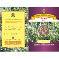 Bengal Gram (Chana) - Seeds VIJAY