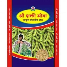 Shree Shakti Soya - Soybean Seeds