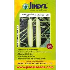 Jindal Bottle Gourd Hybrid (Lauki Seeds)-Amit-50GM