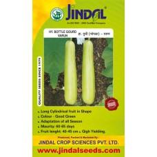 Jindal Bottle Gourd Hybrid (Lauki Seeds)-Varun-50GM
